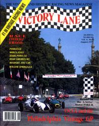 Victory Vintage in Atlanta